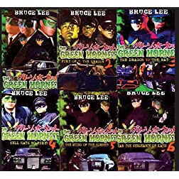 Green Hornet The Complete Collection 6 DVD Box Set