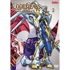 Code Geass Leouch of the Rebellion: Season 1, Vol. 3