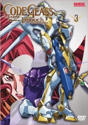 Code Geass Leouch of the Rebellion: Season 1, Vol. 3