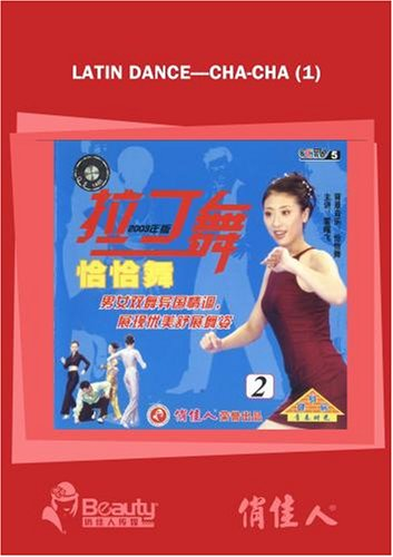 Latin Dance----Cha-cha (1)