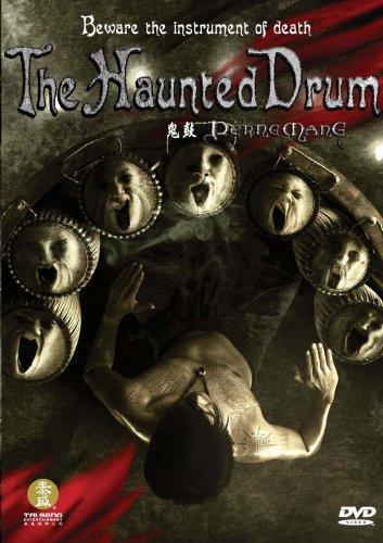 Haunted Drum