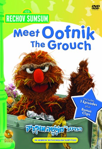 Rechov Sumsum: Meet Oofnik the Grouch