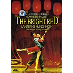 Bright Red Lanterns Hung High