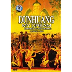 Dunhuang My Dream