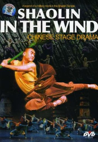 Shaolin In The Wind