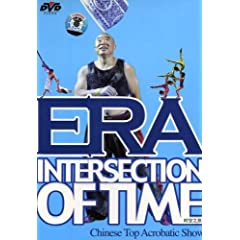 Era-Intersection of Time