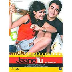 Jaane Tu... ya jaane na (DVD)