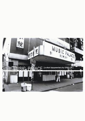Music Palace (Institutional Use)
