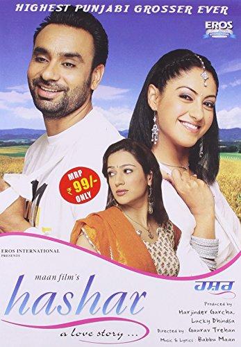 Hashar (2008) Punjabi DVD