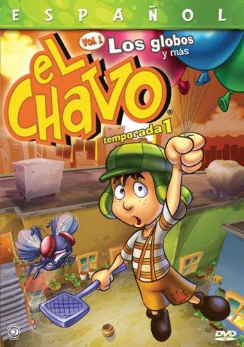 El Chavo Animado, Vol. 1: Los Globos y Mas