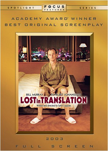 Movie Cash - Lost in Translation (Full Screen)