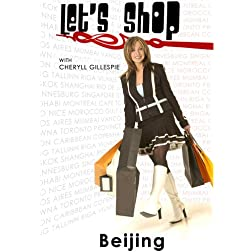 Let's Shop  Beijing