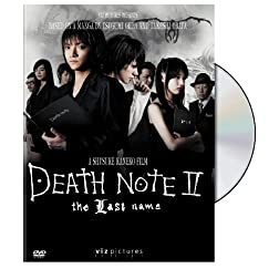 Death Note Movie II: The Last Name