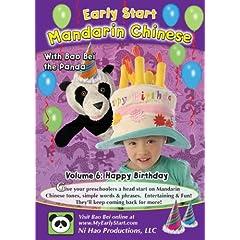 Early Start Mandarin with Bao Bei the Panda: Happy Birthday