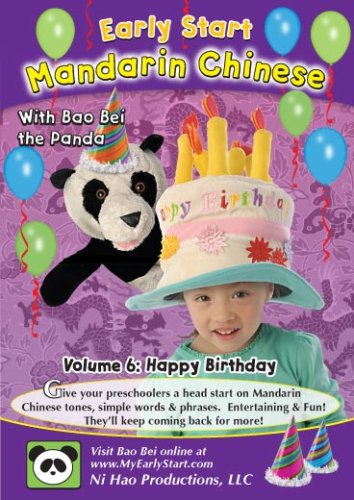 Early Start Mandarin with Bao Bei the Panda: Happy Birthday