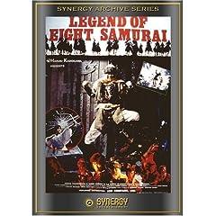 Legend of 8 Samurai