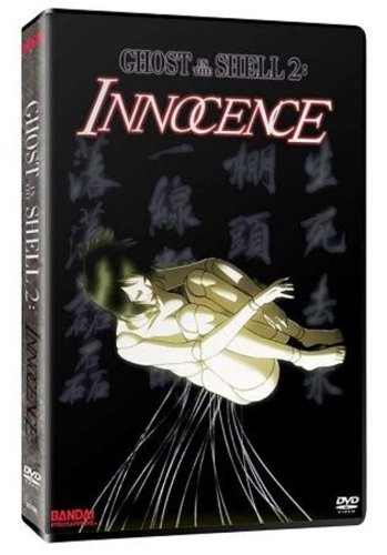 Ghost in the Shell, Vol. 2: Innocence