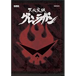 Gurren Lagann, Pt. 2 (Limited Edition)