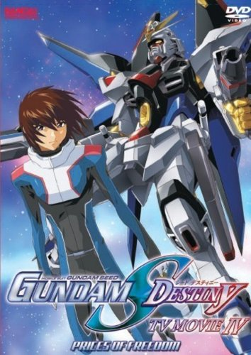 Gundam Seed Destiny: TV Movie 4