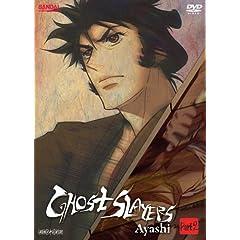 Ghost Slayers Ayashi, Pt. 2