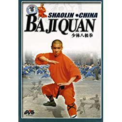 Shaolin China- Baji Quan