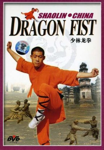 Shaolin China- Dragon Fist
