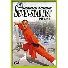 Seven Star Fist