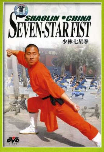 Shaolin China- Seven-Star Fist