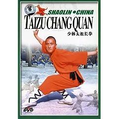 Taizu Chang Quan