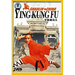 Ying Kungfu