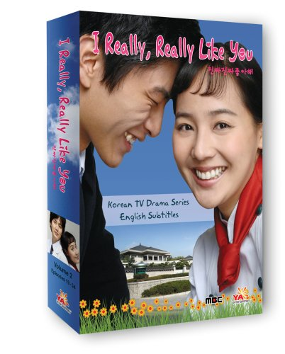 I Really Really Like You Vol. 2