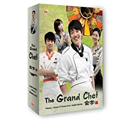 The Grand Chef Vol. 2