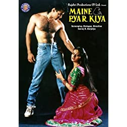 Maine Pyar Kiya