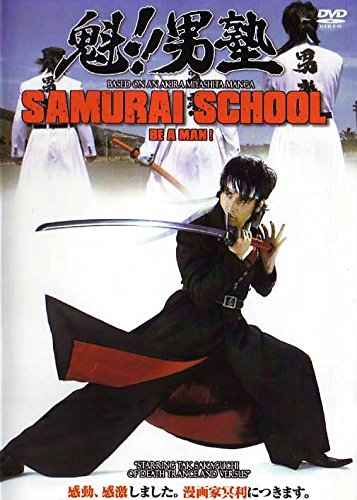 Samurai School Be a Man!