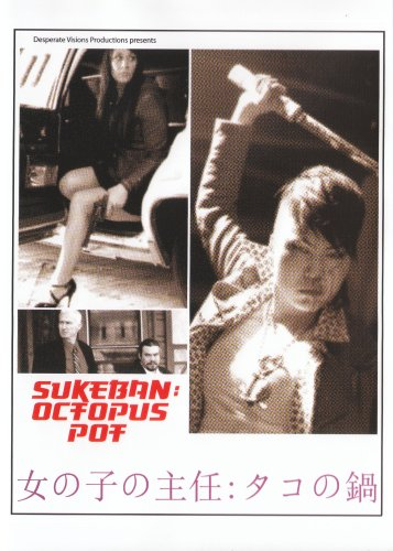 Sukeban: Octopus Pot