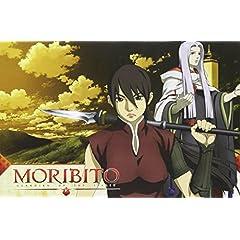 Moribito Part 1: Guardian of The Spirit Volume 3