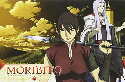 Moribito Part 1: Guardian of The Spirit Volume 3
