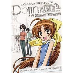 Dojin Work Volume 1 (DVD & Manga Combo)
