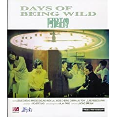 Days of Being Wild (1991) [Blu-ray]