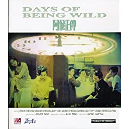 Days of Being Wild (1991) [Blu-ray]