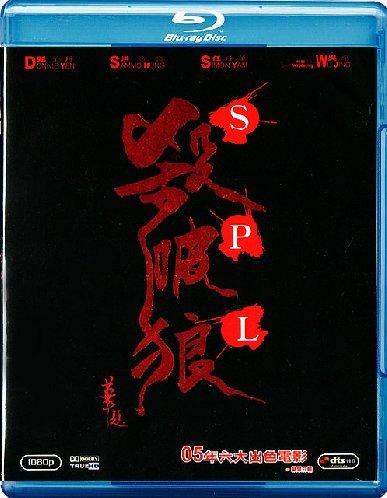 S.P.L. Blu-Ray (aka Sha Po Lang/Killzone)