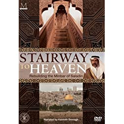 Stairway to Heaven: Rebuilding the Minbar of Saladin