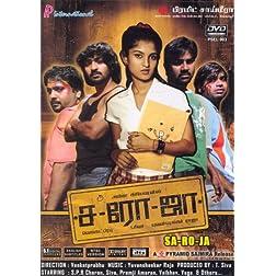 Sa-Ro-Ja (Tamil) 2008 DVD