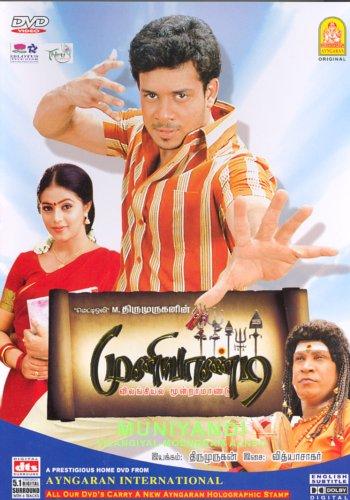 Muniyandi - Vilangiyal Moondram Aandu - Tamil DVD