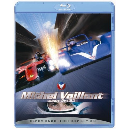 Michel Vaillant [Blu-ray]