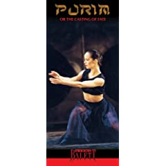 Gy�r National Ballet: Purim or Casting of Fate