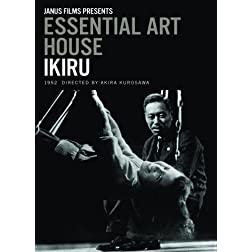 Ikiru (1952) - Essential Art House