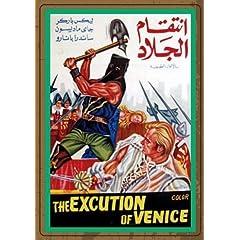 EXECUTIONER OF VENICE