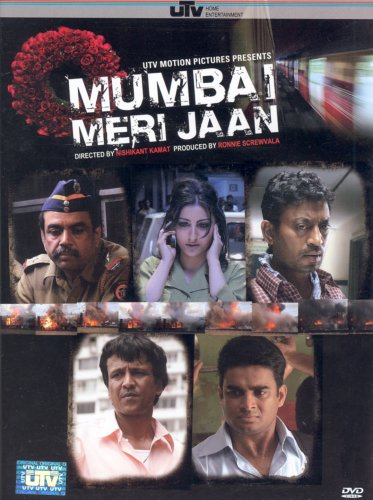 Mumbai Meri Jaan (DVD) (2008)