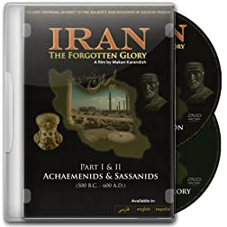 IRAN The Forgotten Glory